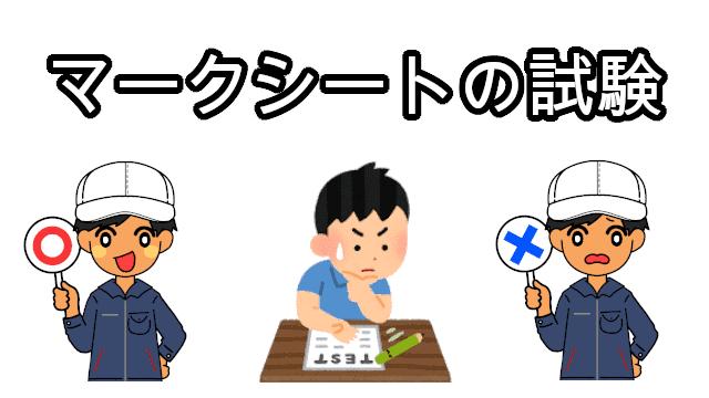 振動工具試験