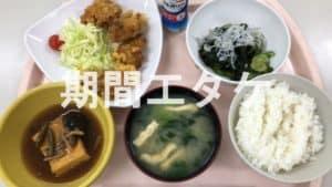 豊田自動織機期間工よしの寮夕食03