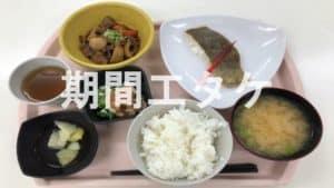 豊田自動織機期間工よしの寮夕食04