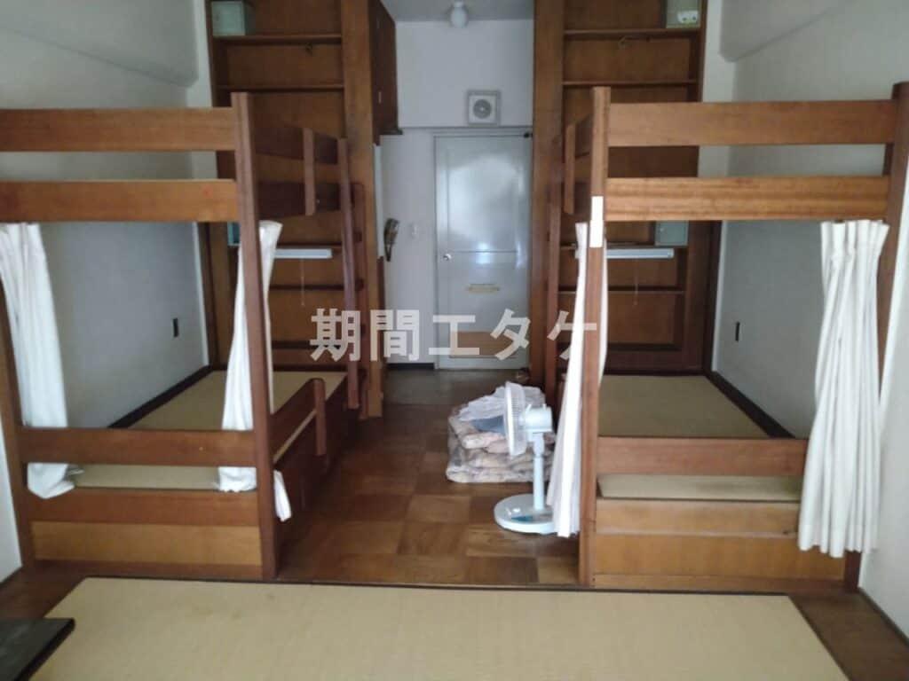 大原寮部屋ベッド