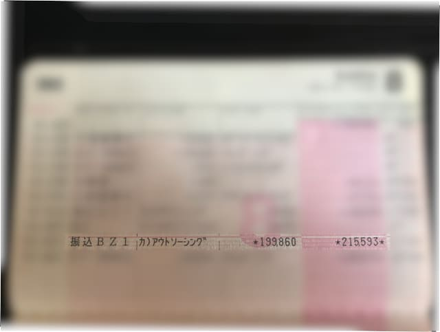 豊田自動織機期間工入社祝い金