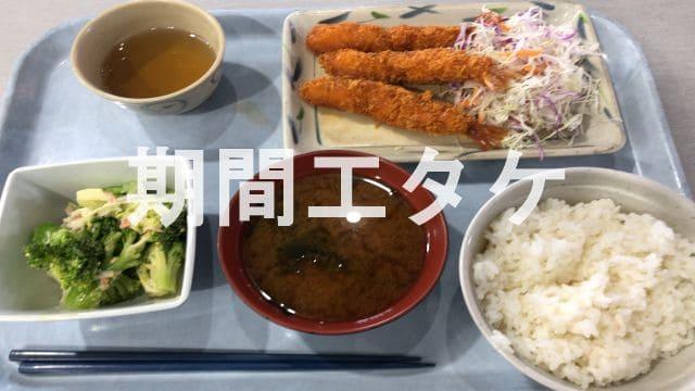 豊田自動織機食堂