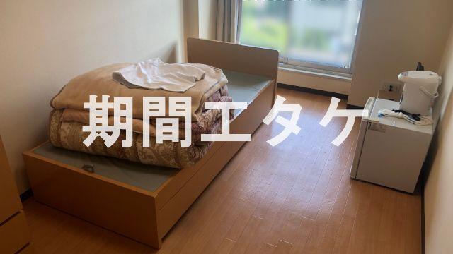 豊田自動織機期間工鷲塚寮01
