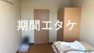 豊田自動織機期間工鷲塚寮02