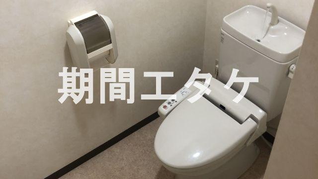 豊田自動織機期間工鷲塚寮03