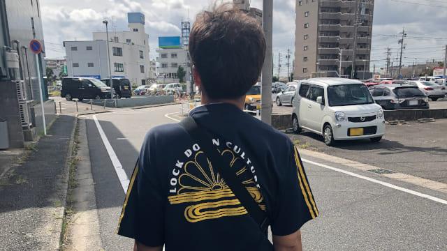 田中(仮名)さん