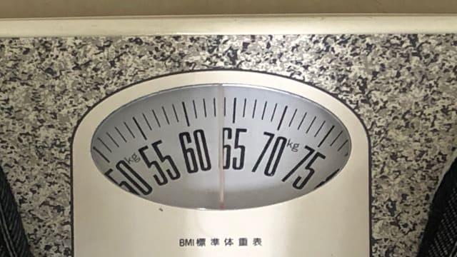 ダイエット後体重計