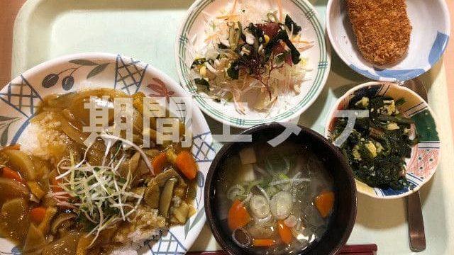 鷲塚寮夕食02