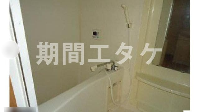DPT寮風呂