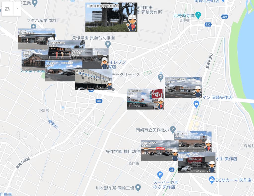三菱岡崎周辺地図