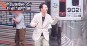 加藤智大01