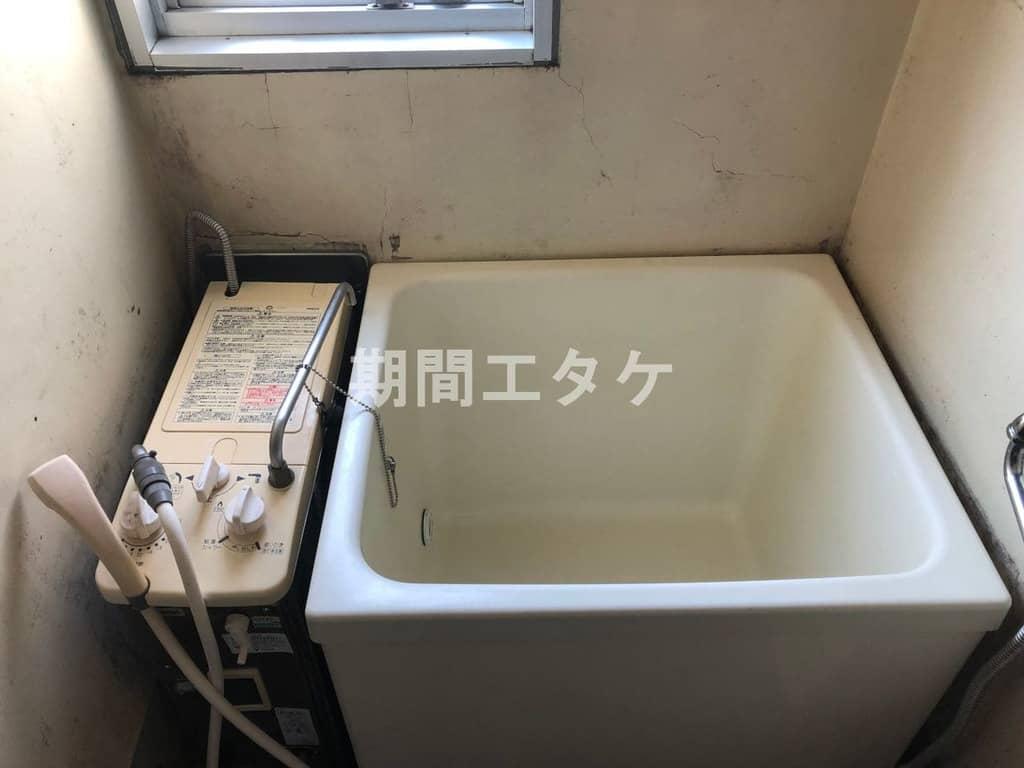 よしの寮風呂