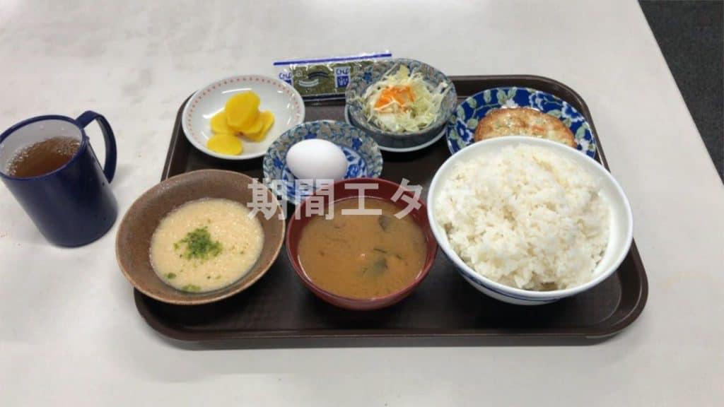 知立寮食事01