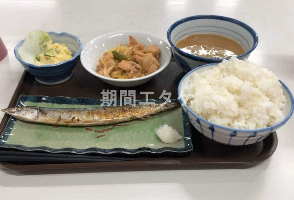 知立寮食事04