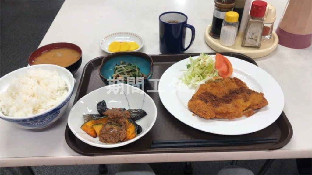 知立寮食事05
