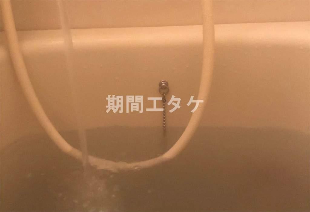 トヨタ車体寮風呂