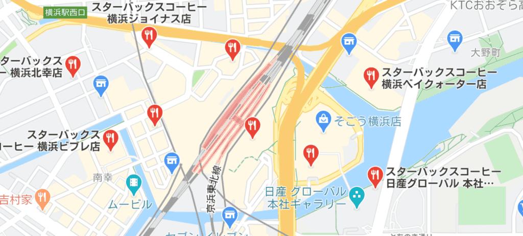 横浜スタバ