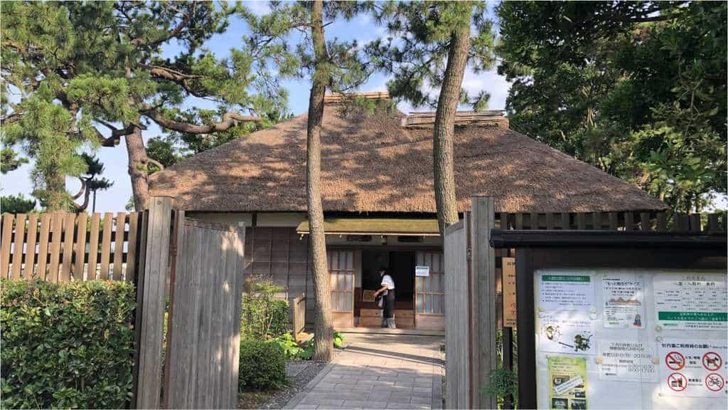伊藤博文の別邸