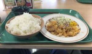 いすづ食事