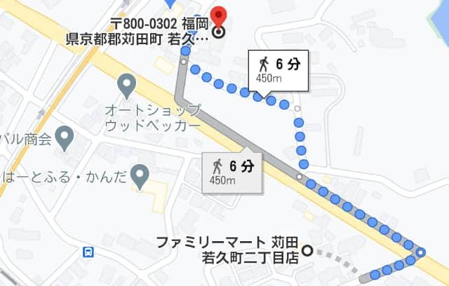 ファミリーマート苅田若久店