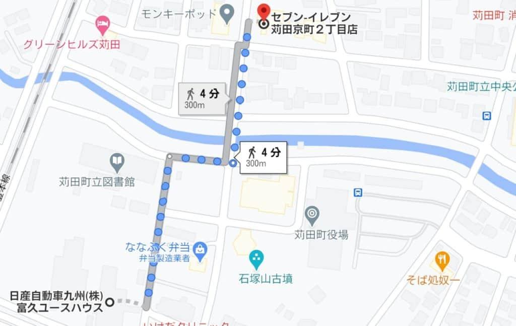 セブンイレブン苅田京町2丁目店