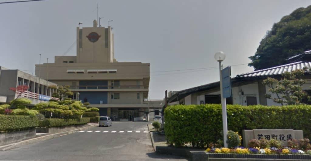 苅田町役場