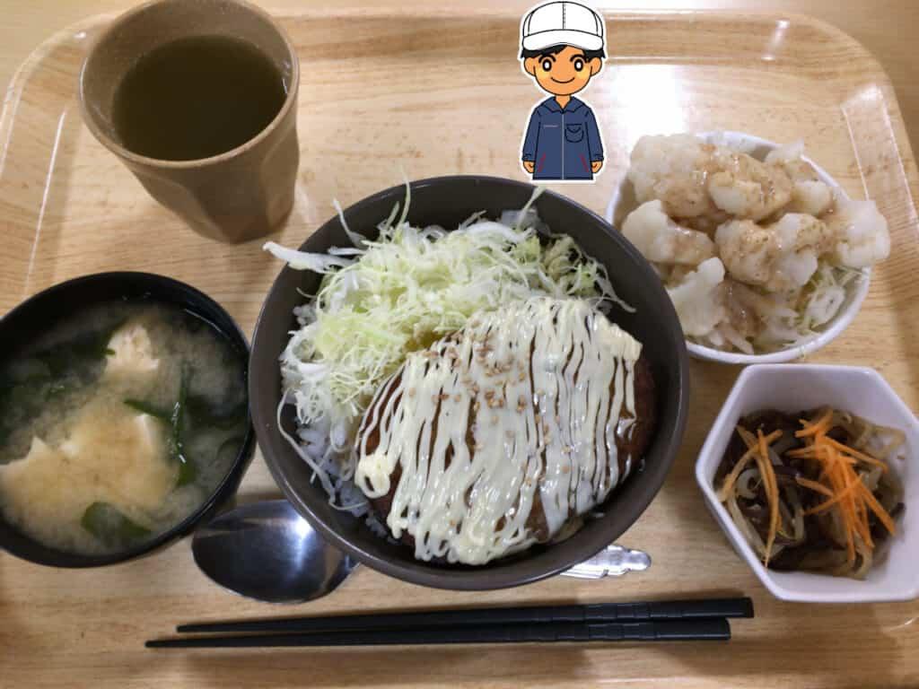 土井寮食事