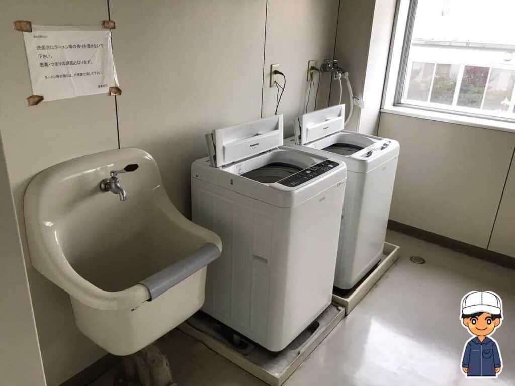 第2聖心清風西寮洗濯機