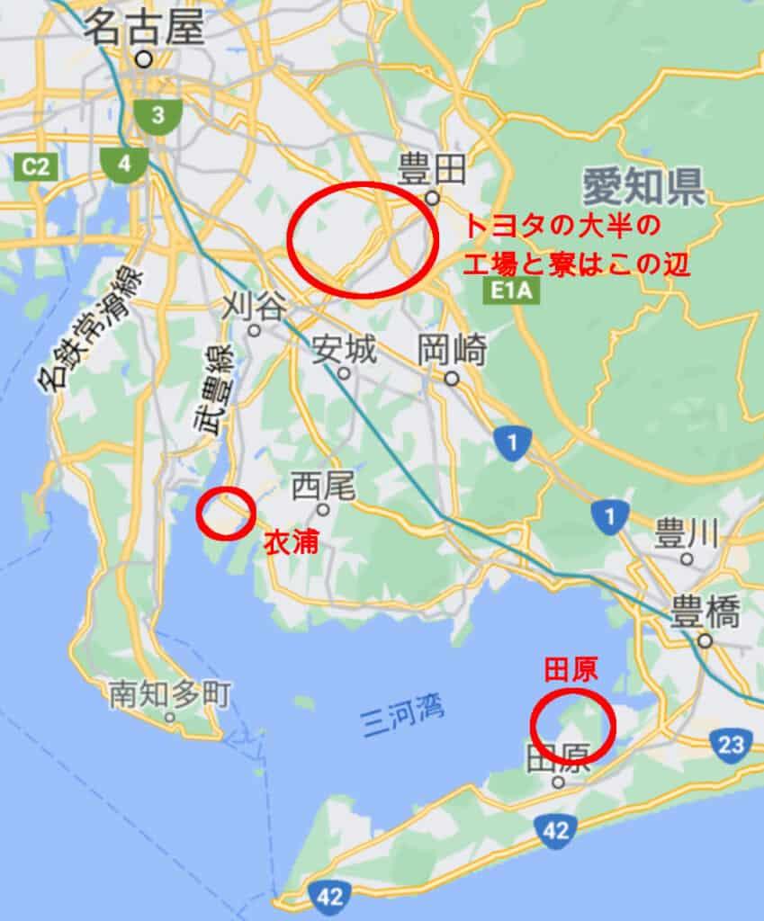 トヨタ工場寮衣浦田原